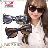PARIS KID'S(パリスキッズ)の小物/サングラス