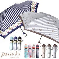 PARIS KID'S(パリスキッズ)の小物/傘・日傘・折りたたみ傘