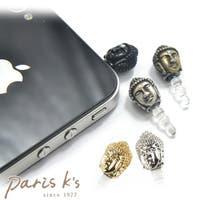 PARIS KID'S(パリスキッズ)の小物/スマートフォン・タブレット関連グッズ