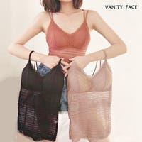VANITY FACE(ヴァニティーフェイス)のインナー・下着/インナー・下着全般
