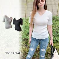 VANITY FACE(ヴァニティーフェイス)のトップス/ニット・セーター