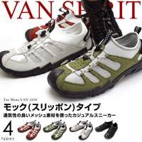 PENNE PENNE FREAK(ペンネペンネフリーク)のシューズ・靴/スニーカー