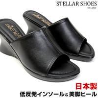 PENNE PENNE FREAK (ペンネペンネフリーク)のシューズ・靴/ミュール