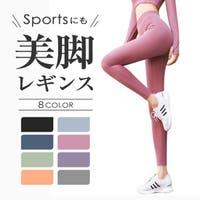 ヨガ&フィットネス スポーツ 美ボディメイク専門 UPSTAIRS(ヨガ&フィットネス スポーツ ビボディメイクセンモン アップステアーズ)のパンツ・ズボン/レギンス