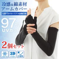 petitcaprice(プティカプリス)の小物/手袋