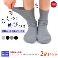 petitcaprice(プティカプリス)のインナー・下着/靴下・ソックス