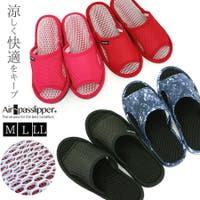 petitcaprice(プティカプリス)の寝具・インテリア雑貨/ルームシューズ・スリッパ