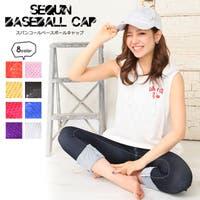 petitcaprice | キラデコ 帽子 キャップ レディース メンズ ベースボール スパンコール 8色 (rs-fas-462m) オシャレ シンプルファッション 使いやすい キラキラのスパンコールで目立つこと間違いなし♪