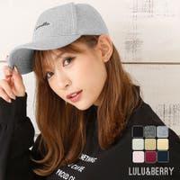 petitcaprice | 帽子 キャップ メンズ レディース CAP スウェット 綿100 コットン100 Lulu&berry ユニセックスベースボールキャップ (ar-SCCAPm)