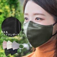 petitcaprice(プティカプリス)のボディケア・ヘアケア・香水/マスク