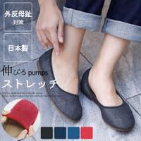 petitcaprice(プティカプリス)のシューズ・靴/パンプス