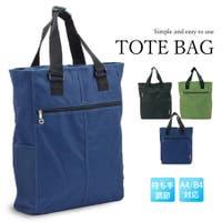 petitcaprice(プティカプリス)のバッグ・鞄/トートバッグ