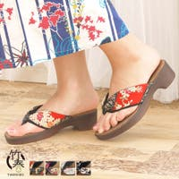 petitcaprice(プティカプリス)のシューズ・靴/トングサンダル