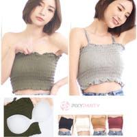 petitcaprice(プティカプリス)のインナー・下着/インナーシャツ
