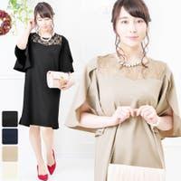 petitcaprice(プティカプリス)のワンピース・ドレス/ドレス