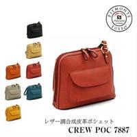 PIEMONTE LUSSO (ピエモンテルッソ)のバッグ・鞄/ショルダーバッグ