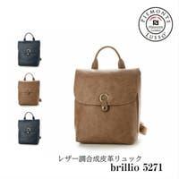 PIEMONTE LUSSO (ピエモンテルッソ)のバッグ・鞄/リュック・バックパック