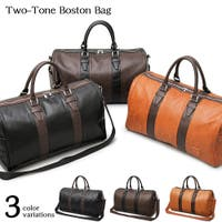 アクセサリーショップPIENA(アクセサリーショップピエナ)のバッグ・鞄/ボストンバッグ