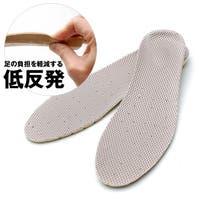 アクセサリーショップPIENA(アクセサリーショップピエナ)のシューズ・靴/シューケアグッズ