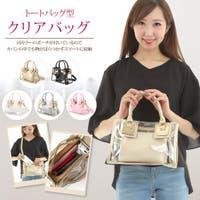 アクセサリーショップPIENA(アクセサリーショップピエナ)のバッグ・鞄/ハンドバッグ