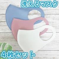 アクセサリーショップPIENA(アクセサリーショップピエナ)のボディケア・ヘアケア・香水/マスク