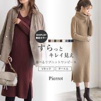 pierrot | PRTW0002057