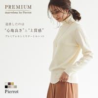 pierrot(ピエロ) | PRTW0002775