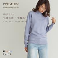 pierrot(ピエロ) | PRTW0002776