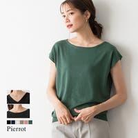 pierrot | PRTW0001438