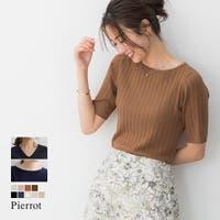 pierrot | PRTW0002875