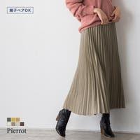 pierrot(ピエロ)のスカート/プリーツスカート