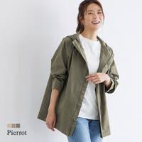 pierrot(ピエロ)のアウター(コート・ジャケットなど)/マウンテンパーカー