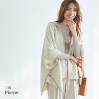 pierrot(ピエロ)のアウター(コート・ジャケットなど)/ポンチョ