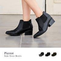 pierrot(ピエロ)のシューズ・靴/ブーツ