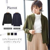pierrot(ピエロ)のアウター(コート・ジャケットなど)/MA-1・ミリタリージャケット