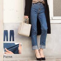 pierrot(ピエロ)のパンツ・ズボン/デニムパンツ・ジーンズ
