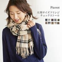 pierrot(ピエロ)の小物/ストール