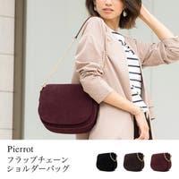 pierrot(ピエロ)のバッグ・鞄/ショルダーバッグ
