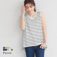 pierrot(ピエロ)のトップス/カットソー
