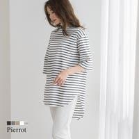 pierrot | PRTW0002367