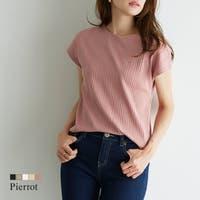 pierrot | PRTW0002990