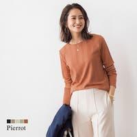pierrot | PRTW0003161