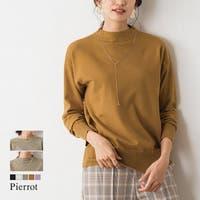 pierrot | PRTW0003277