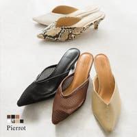 pierrot(ピエロ) | PRTW0002871
