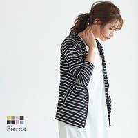 pierrot(ピエロ)のトップス/パーカー