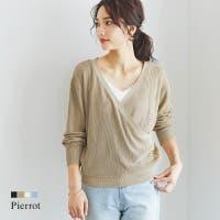 pierrot(ピエロ)のトップス/ニット・セーター