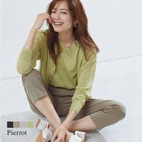 pierrot(ピエロ) | PRTW0002870