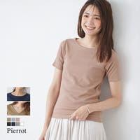pierrot(ピエロ)のトップス/Tシャツ