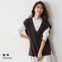 pierrot | PRTW0003164