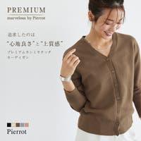 pierrot   PRTW0003182